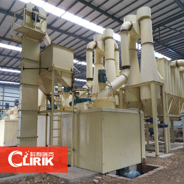 5-47 micron HGM80 stone processing machine