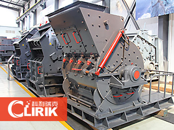 European Version Coarse Grinding Mill